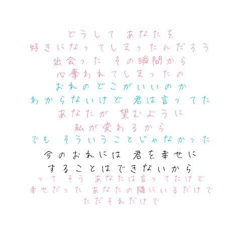 夜空。feat.ハジ→の画像 プリ画像