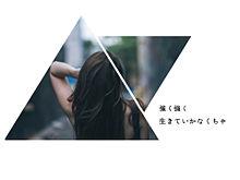boys and girls の画像(プリ画像)