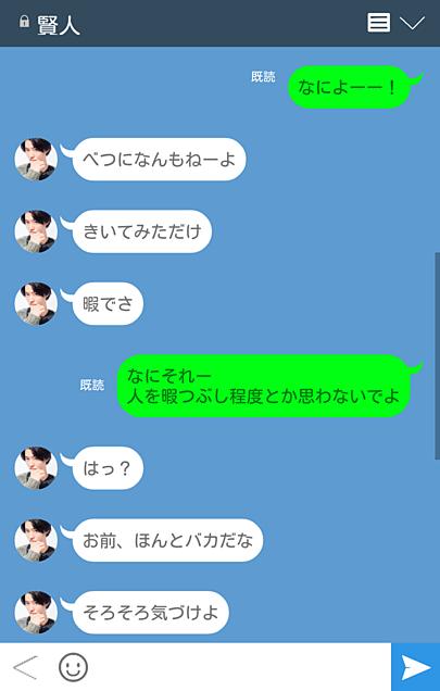 Sakiさんリクエストの画像(プリ画像)