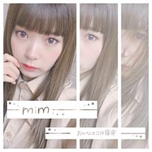 mimちゃんの画像(mimちゃんに関連した画像)