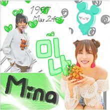 미나 from TWICEの画像(미나に関連した画像)