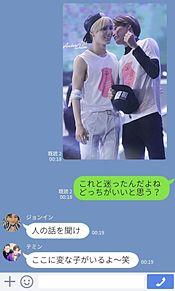 EXOで妄想 カイテムグルチャ創世記③の画像(プリ画像)