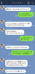 EXOで妄想 ジュンミョニおっぱの画像(プリ画像)