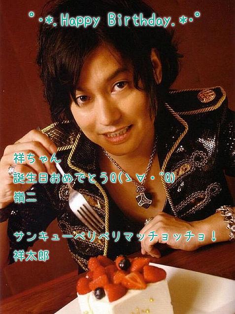 ♡゚・*.Happy Birthday.*・゚♡の画像(プリ画像)