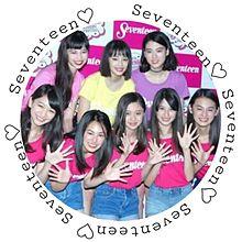 Seventeen新モデル♡の画像(八木莉可子に関連した画像)