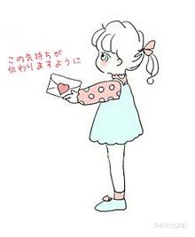 かわいい イラスト 女の子 手紙の画像93点完全無料画像検索のプリ画像