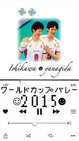 ワールドカップバレーの画像(全日本バレーに関連した画像)