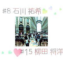 石川 柳田 選手の画像(全日本バレーに関連した画像)