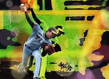 才木浩人 阪神タイガース #35の画像(阪神タイガースに関連した画像)