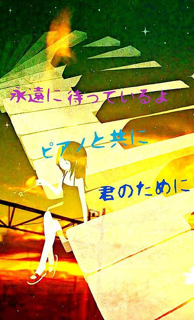 ピアノのざんぞうの画像(プリ画像)