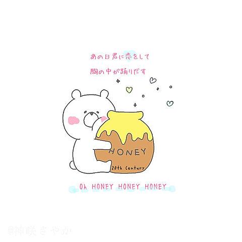 HONEY ペア画 詳細もぜひ👍🏻の画像(プリ画像)