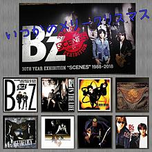 B'zの画像(B'zに関連した画像)