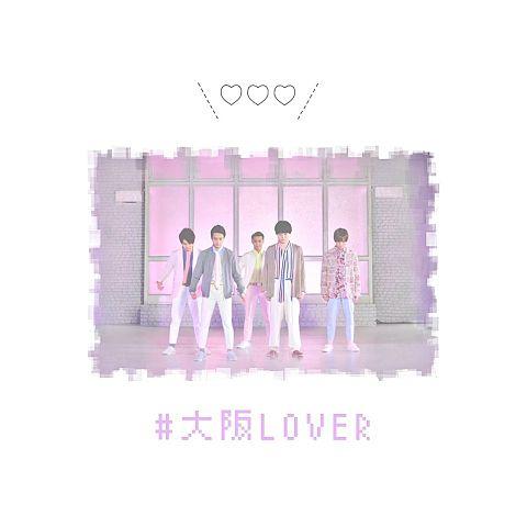 大阪lover♥の画像 プリ画像