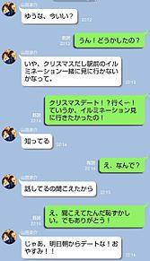 Hey! Say! JUMP    山田ゆうなさんリクエストの画像(ゆうなに関連した画像)