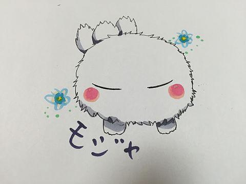 もじゃ(^O^)の画像(プリ画像)