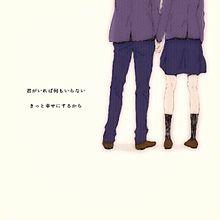 One Loveの画像(花より男子/花男に関連した画像)