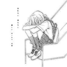 片想いの画像(恋/片思い/失恋に関連した画像)