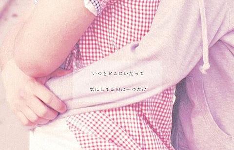 \mai/さんへの画像(プリ画像)