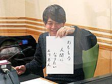 石川界人 プリ画像