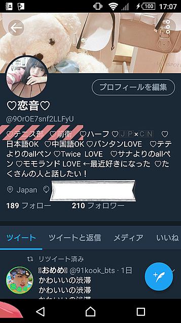 Twitter フォローの画像(プリ画像)