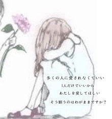 愛の画像(イラストに関連した画像)