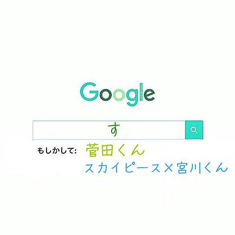 ♡RINGri-riさんリクエスト♡の画像(プリ画像)