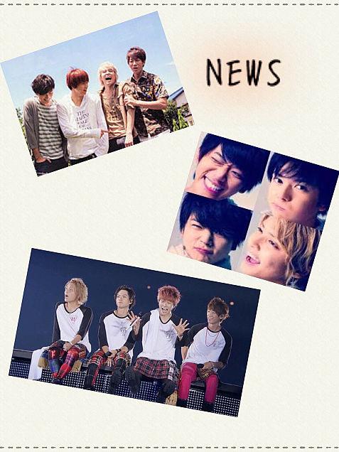 NEWS loveの画像(プリ画像)