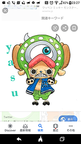 aaの画像(AAに関連した画像)
