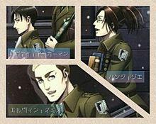 進撃の巨人 幹部組の画像(進撃の巨人に関連した画像)