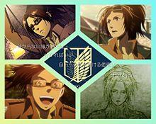 ハンジさん!の画像(進撃の巨人に関連した画像)