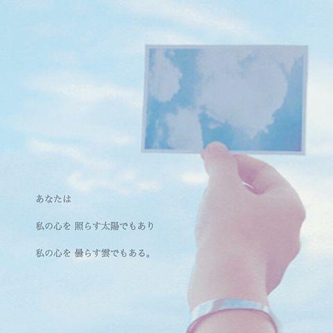 シンプル過ぎたぁ(泣)&相互の画像(プリ画像)