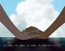 君の隣の画像(空/ポエム/君/キミ/そば/笑顔に関連した画像)