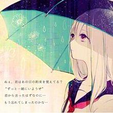 リクエストポエムぅぅ待ってまーすの画像(空/ポエム/君/キミ/そば/笑顔に関連した画像)