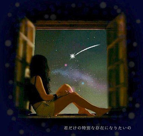 星に願いを…✨の画像 プリ画像