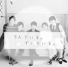 嵐 歌詞画像の画像(5×10に関連した画像)
