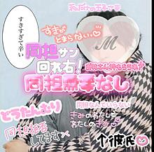 道枝駿佑量産型 詳細への画像(プリ画像)