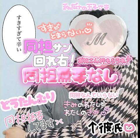 道枝駿佑量産型 詳細へ