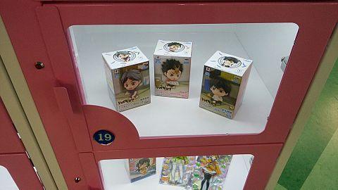 ゲームセンターで発見(。 ・`ω・´) キラン☆の画像(プリ画像)