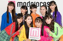 Girls2 モデルプレスの画像(モデルプレスに関連した画像)