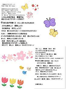 手作り画 季節のフラペチーノ 作詞・作曲・歌・Mayu 歌詞画像の画像(手に関連した画像)