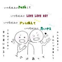 SMILY/大塚愛の画像(プリ画像)