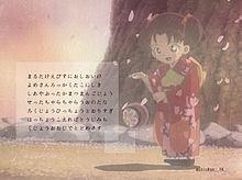名探偵コナン - 迷宮の十字路 -の画像(迷名探偵コナンに関連した画像)