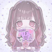 リクエスト♡♡の画像(山崎に関連した画像)