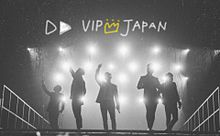 VIP JAPANの画像(プリ画像)