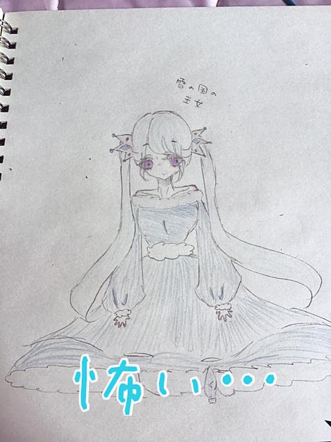雪の国の王女!の画像(プリ画像)