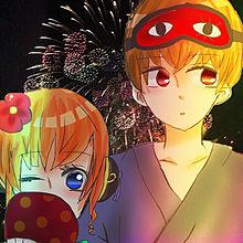 沖神で花火の画像(プリ画像)