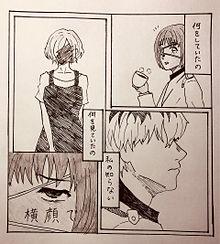 Lemon/六月透 プリ画像