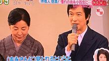 堺さんの髪型スッキリ(●´ω`●)の画像(プリ画像)
