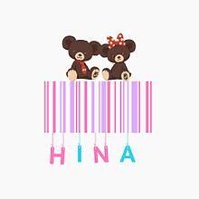 HINAさんへの画像(ニベアに関連した画像)