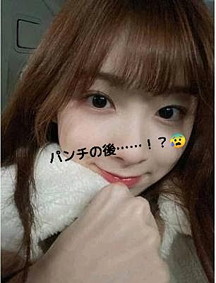 ミイヒちゃんの…グーパンチ…!?😰の画像 プリ画像